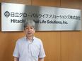 日立家電製品の海外事業企画(主任職)2