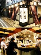 焼肉店『牛語(うしがたり)』の店長候補│月給30万円以上でのスタートです!1