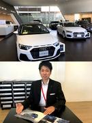 『Audi』のセールス(東北最大級の正規ディーラー店「Audi岩手」で勤務)◎販売奨励金あり!1
