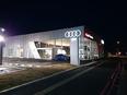 『Audi』のセールス(東北最大級の正規ディーラー店「Audi岩手」で勤務)◎販売奨励金あり!2