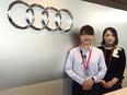 『Audi』のセールス(東北最大級の正規ディーラー店「Audi岩手」で勤務)◎販売奨励金あり!3