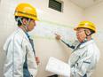施工管理 ◆創業92年の安定企業 ◆手当多数 ◆賞与前年度5.8ヶ月◆資格取得支援あり!3