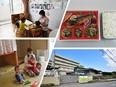 介護福祉士 ★実働7時間/昨年度賞与5.0ヶ月分/送迎バス&託児所あり/学費支援・資格取得支援あり2