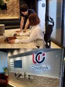 カスタマーサポート ◎世界140以上の国と地域のデータサービスを提供するグローバル企業1