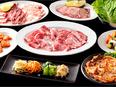 キッチンスタッフ(オープニングスタッフ )★8月新規オープンのコリアンダイニング!3