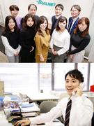 不動産管理のルート営業|東証一部上場のグループ会社・ノルマなし・賞与昨年度3ヶ月分・残業代別途支給1