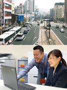 財務コンサルタント(税務にとどまらない経営支援で地方創生にまで貢献/入社後3年間は前給保証)1