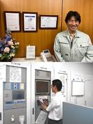 設備管理 ■住友不動産の特約店/賞与年2回/設立46年!1