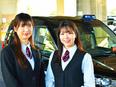 キッズタクシードライバー(土日の休みOK&有休消化98%)◎賞与年3回/WEB面接&スピード入社可!3
