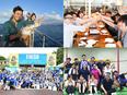 プロモーションスタッフ☆未経験OK!駅近&駅直結新オフィスのオープニングメンバー!10名以上積極採用3