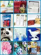 パッケージの企画営業 ★大手企業と直接取引|設立約70年の老舗企業|毎年月給アップ1