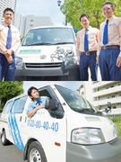 サービススタッフ ■1年目で月収50万円以上可!■未経験歓迎(充実の2カ月研修)1