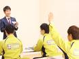 サービススタッフ ■1年目で月収50万円以上可!■未経験歓迎(充実の2カ月研修)3