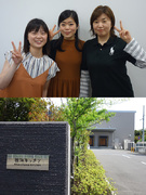 総務(星野リゾートの裏側を支える仕事)★千葉県習志野市から転勤なし|未経験歓迎!1