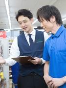 棚卸し業務の現場リーダー(日勤限定)■1週間以上の連休も取得可能!1