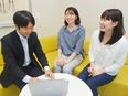 手に職つけるヘルプデスク★未経験でも東証一部上場企業の正社員に/年間休日120日以上3