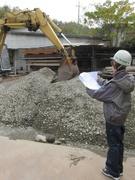 建築工事の施工管理 ★90年以上の歴史をもつ老舗企業/未経験歓迎/残業月20h以下1