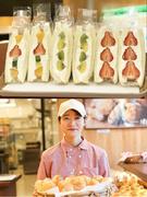 パン&ケーキの販売スタッフ ★寮完備で一人暮らしも安心!オープニングスタッフあり!UIターン歓迎!1