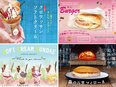 パン&ケーキの販売スタッフ ★寮完備で一人暮らしも安心!オープニングスタッフあり!UIターン歓迎!3