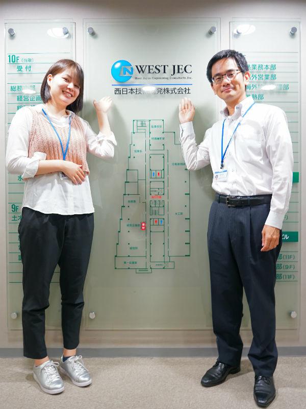 管理部門系総合職◎九州電力グループの一員◎管理部門の仕事を幅広く学べます。※ローテーション制度ありイメージ1