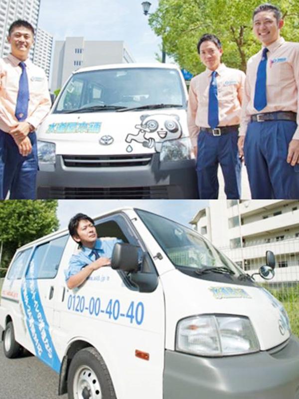 サービススタッフ ■1年目で月収50万円以上可!■未経験歓迎(充実の2カ月研修)イメージ1