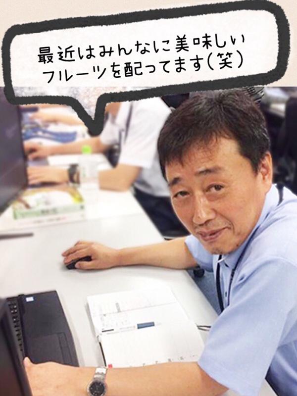 SE・PG ◎独身寮完備/副業OK/年間休日125日イメージ1