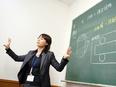 学習指導塾『能開センター』の講師<生徒たちを志望校合格へ!>◎年間休日112日!3