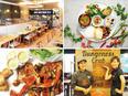 海外人気レストランの店舗スタッフ<東証一部上場グループ>◎8月オープニング/完休2日/引越費30万円3