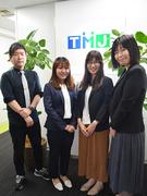 コールセンター管理者(SV) ☆福岡から転勤なしの地域限定正社員/『ホワイト企業認定』を取得!1