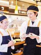 商品開発もする調理スタッフ ◎月給25万円以上|賞与年2回|家族・住宅手当あり!1