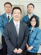 物流センター管理責任者|戦略立案や業務改善を担います ◆月給35万円以上/賞与年2回!1