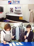 スーパーバイザー(未経験OK)★月給25万円以上|賞与年2回|転勤なし1