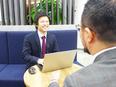 インフラエンジニア(Cisco Systemsのプレミアパートナー)/Web面接可!2