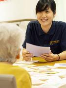 施設長 ★2020年9月オープンの小規模多機能型居宅介護施設!自分のカラーを出した施設をつくれます!1