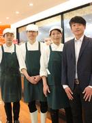 大人気惣菜スーパーの調理スタッフ ◎キャリアアップ可能/商品開発にもチャレンジ!/残業月20時間以下1