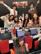 インサイドセールス ◎昇給年4回 ◎未経験歓迎 ◎東証・名証一部上場企業1