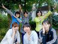 生活支援スタッフ※年間休日120日!賞与4.5ヵ月分!(昨年度実績)2