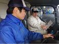 ドライバー◎新規事業立ち上げに伴う積極採用!普通免許OK/毎年昇給/賞与年2回/免許取得制度あり!3