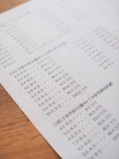 省エネ商材の営業 ◎明確でシンプルな評価制度あり/過去には年収1000万円を経験したメンバーも!1