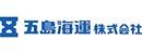 五島海運株式会社