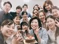 マーケティングスタッフ (企画や買付、イベント運営をお任せ)☆オープニング大募集!☆未経験OK!3