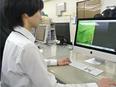 ITエンジニア 医療系公共系のシステム開発に携われます/年間休日120日3