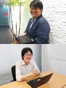 システムエンジニア ◎住宅手当(4.5万円~)あり/残業20時間以内/時短勤務OK!1