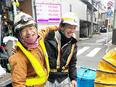 工事スタッフ(未経験1年目の平均月収28万円・都内に格安寮アリ)3