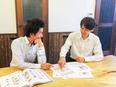 100%反響のリフォーム提案営業 ★横浜エリア実績トップクラス!★賞与年2回★年収800万円も可能!3