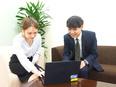事務スタッフ(お取引先企業のサポートを担当します)2