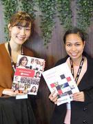 英会話スクールの英語学習トレーナー ■上場を目指す成長企業/新しい部署での募集!1