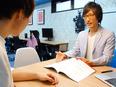 英会話スクールの英語学習トレーナー ■上場を目指す成長企業/新しい部署での募集!2