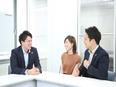 お客様の課題を一から解決する【提案営業】◆幹部候補資格◆  未経験大歓迎!2