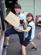 自動販売機のドリンク補充スタッフ ■未経験から月給28万円!1